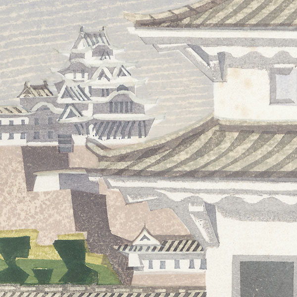 Castle Towers, 1960 by Okiie Hashimoto (1899 - 1993)