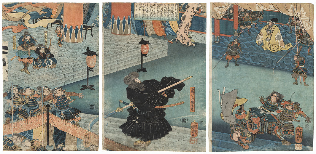 Kagekiyo Attempts to Assassinate Yoritomo at the Great Buddha Hall of Todai-ji Temple, circa 1845 by Kuniyoshi (1797 - 1861)