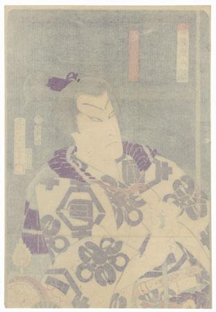 Bando Hikosaburo V as Torii Matazaemon, 1868 by Kunichika (1835 - 1900)