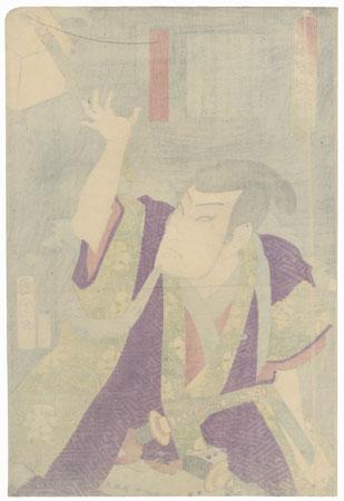 Bando Hikosaburo as Marubashi Wataru by Kunichika (1835 - 1900)