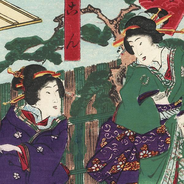 Beauties in a Courtyard Garden by Yoshiiku (1833 - 1904)