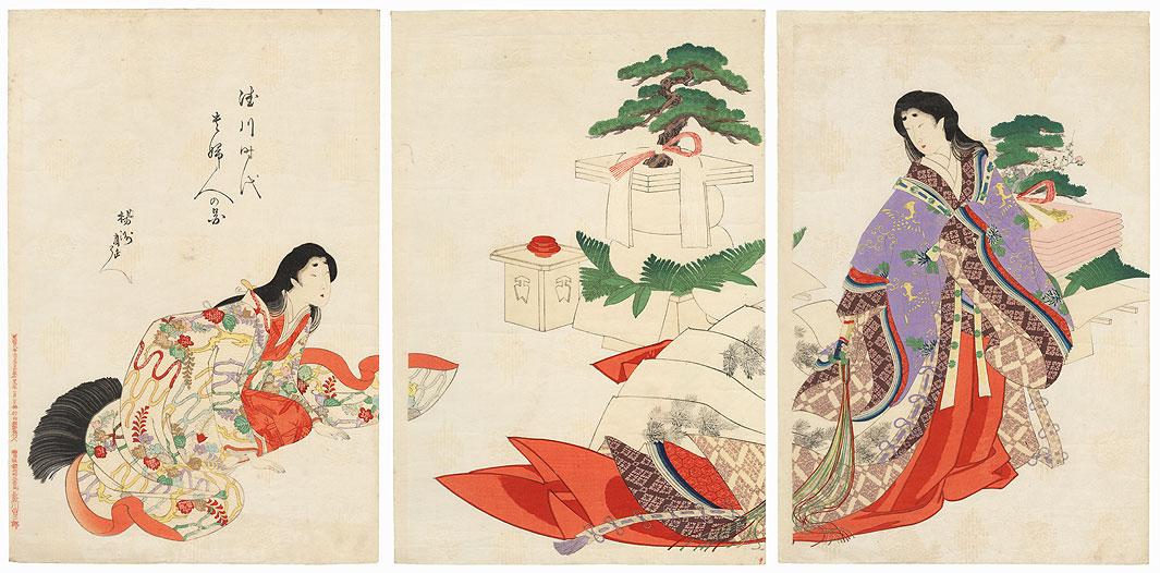 New Year's Day Greeting, 1895 by Chikanobu (1838 - 1912)