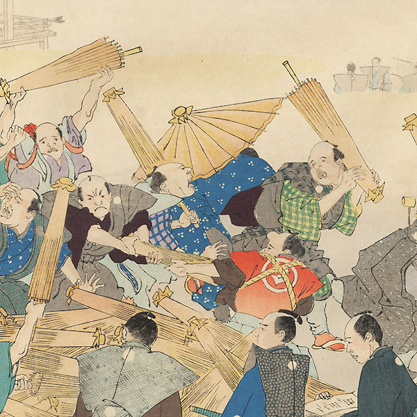 Viewing Noh and Umbrella Giveaway Ceremony by Chikanobu (1838 - 1912)