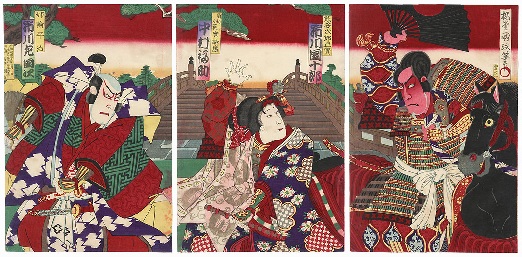 Beauty in Armor and Angry Warrior by Kunisada III (1848 - 1920)