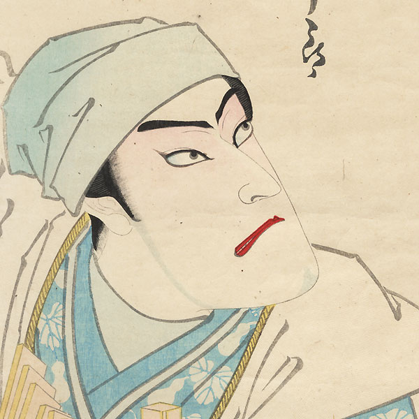 New Play at the Meiji-za: Sanmon Gosan no Kiri, 1896 by Kokunimasa (1874 - 1944)