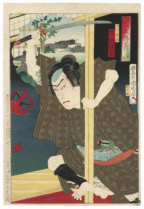 Kataoka Gado III as Inukawa Sosuke, 1883 by Kunichika (1835 - 1900)