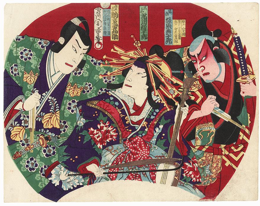 Minamoto Commander Shigetada and Courtesan Akoya Fan Print by Chikashige (active circa 1869 - 1882)