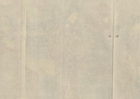 Eastern Genji in the Seventh Month, 1847 by Toyokuni/Kunisada (1786 - 1864)