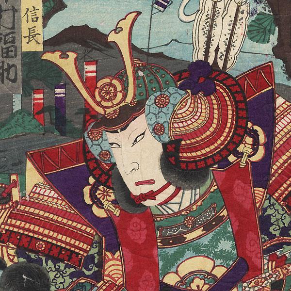 Warriors Fighting at an Encampment by Kunisada III (1848 - 1920)