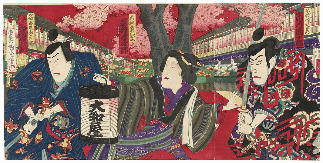 Scabbards Brushing in the Yoshiwara, 1885 by Kunisada III (1848 - 1920)