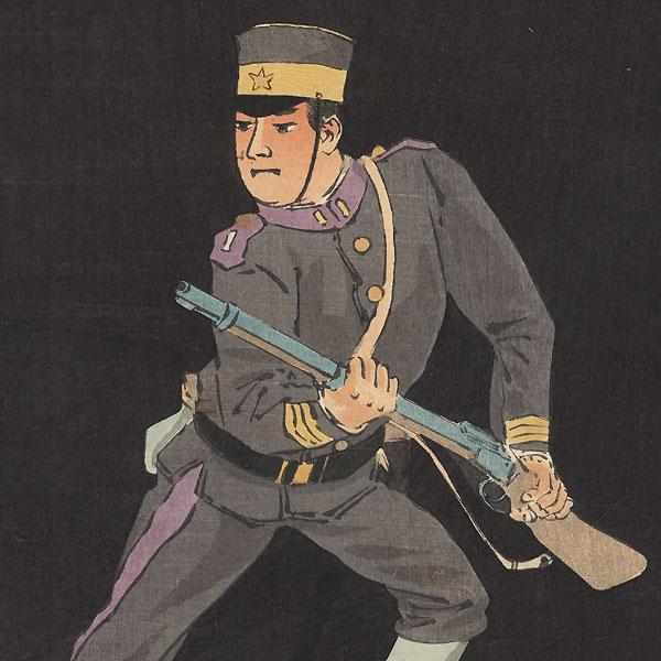 Mr. Onoguchi Tokuji Destroying the Gate at Jinzhoucheng, 1895 by Kiyochika (1847 - 1915)