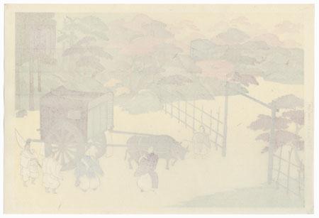 Sekiya (A Barrier-keeper's House), Chapter 16 by Masao Ebina (1913 - 1980)