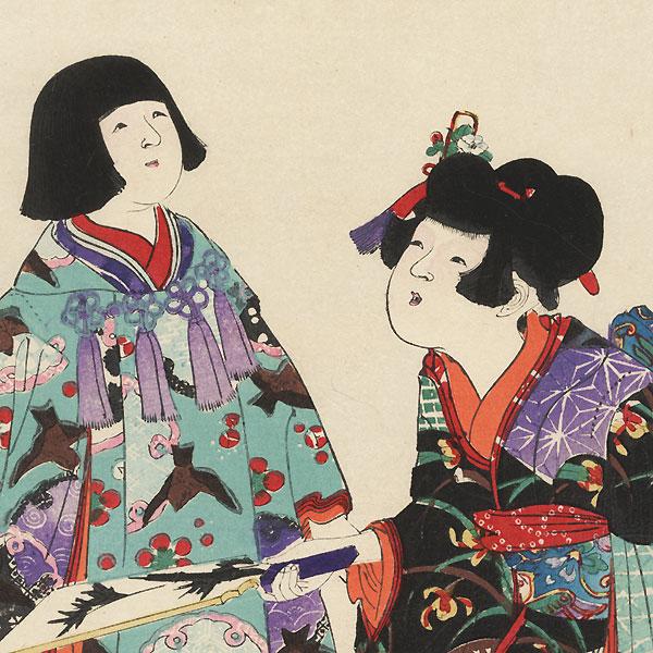Girls Playing Hanetsuki by Chikanobu (1838 - 1912)