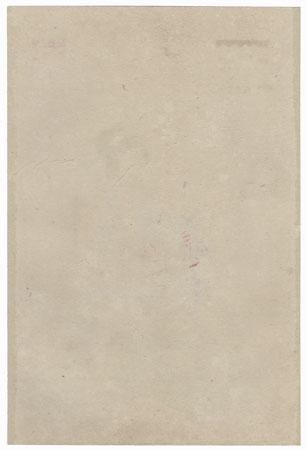 Shamisen by Chikanobu (1838 - 1912)