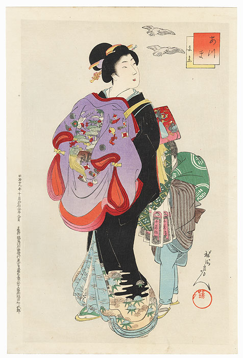First Shrine Visit by Chikanobu (1838 - 1912)