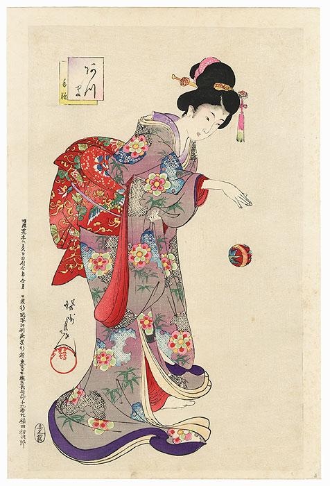 Hand Ball by Chikanobu (1838 - 1912)