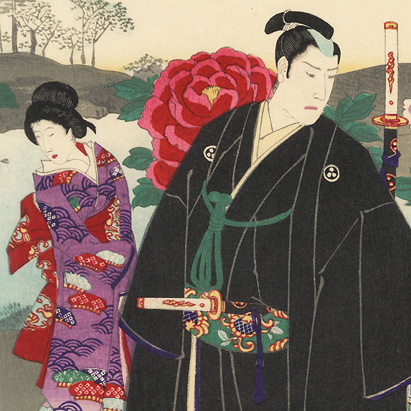 Fourth Month: Viewing Peonies, 1889 by Chikanobu (1838 - 1912)