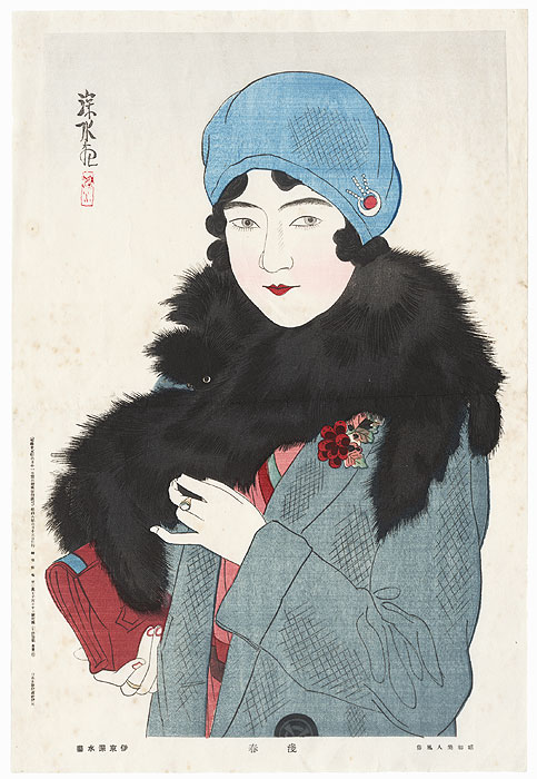 Beauty from the Showa Era: Early Spring, 1931 by Ito Shinsui (1898 - 1972)