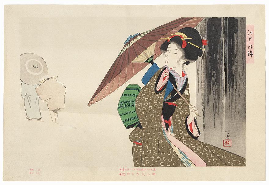 Edo Brocades by Ikeda Terukata (1883 - 1921)