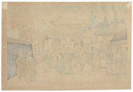 Korean Market Town by Hiyoshi Mamoru (1885 - ?)