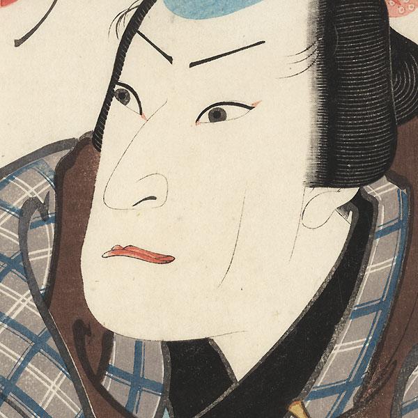 Aburaya Yohei, 1848 by Hirosada (active circa 1847 - 1863)