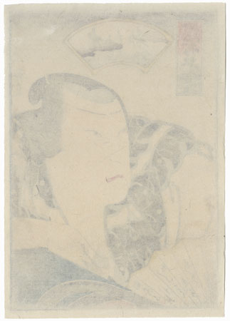 Kizu Kansuke by Hirosada (active circa 1847 - 1863)
