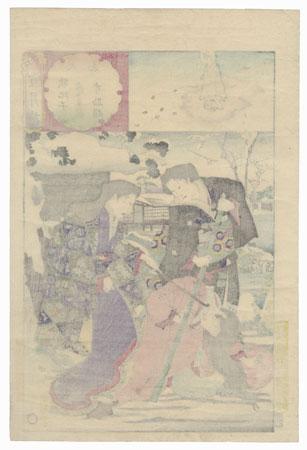 Yamato, Utabiko, Lady Kasuga and Princess Chujo, No. 8 by Chikanobu (1838 - 1912)