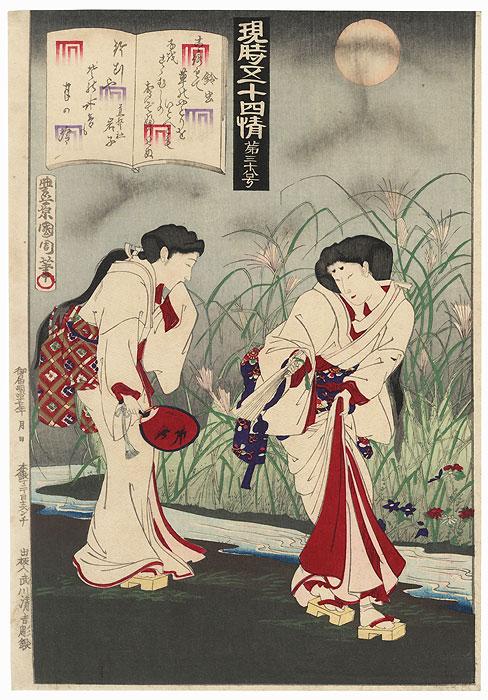 Suzumushi, Chapter 38 by Kunichika (1835 - 1900)