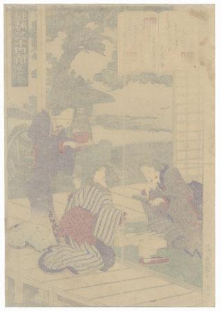 Wakana no Ge, Chapter 35 by Kunichika (1835 - 1900)