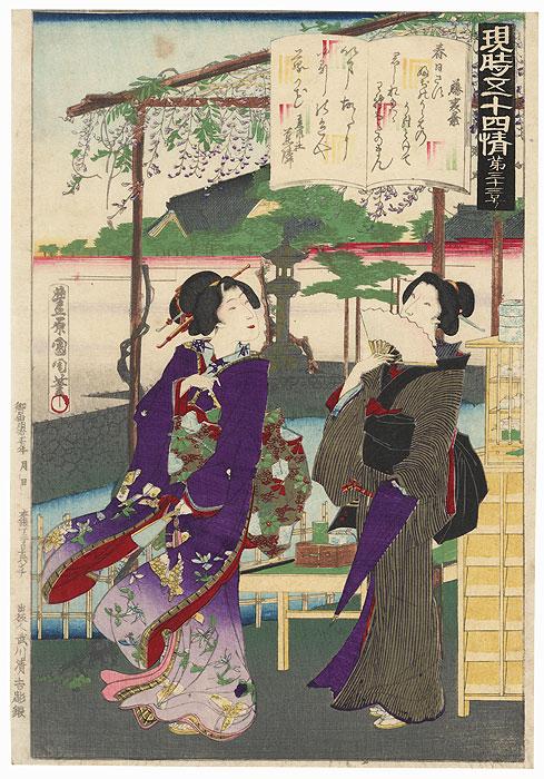 Fuji no uraba, Chapter 33 by Kunichika (1835 - 1900)