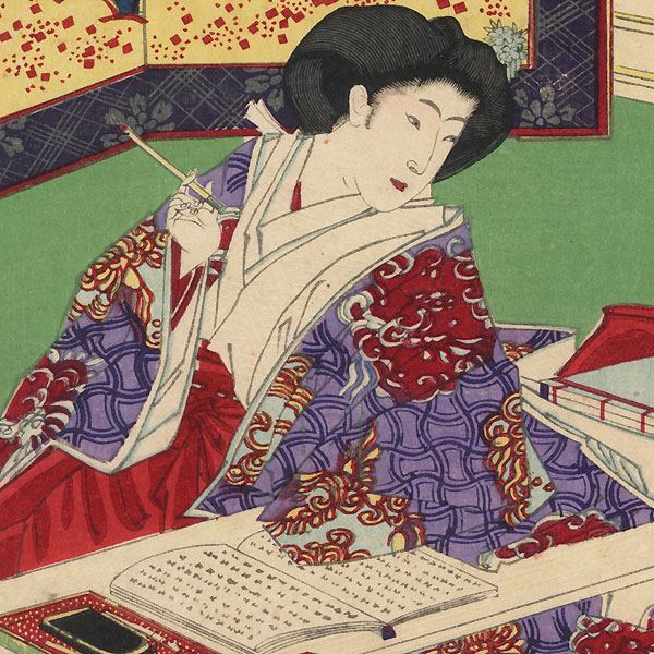 Takegawa, Chapter 44 by Kunichika (1835 - 1900)