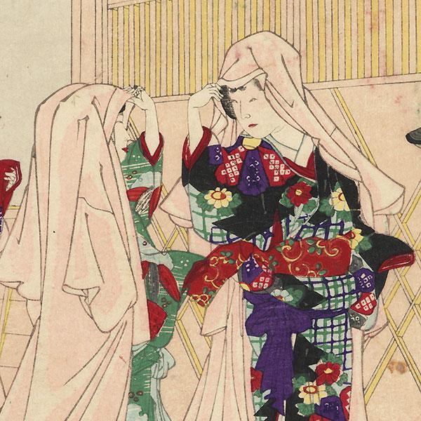 Fujibakama, Chapter 30 by Kunichika (1835 - 1900)
