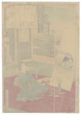Nowake, Chapter 28 by Kunichika (1835 - 1900)