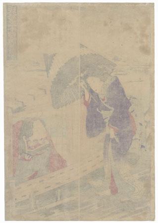 Ukifune, Chapter 51 by Kunichika (1835 - 1900)