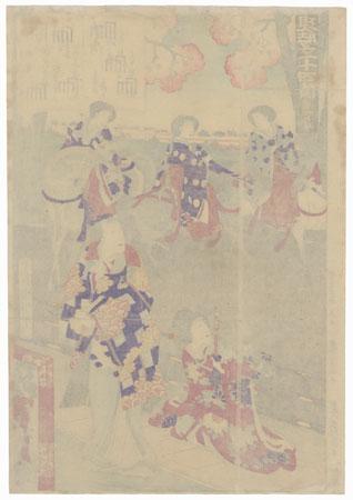 Miyuki, Chapter 29 by Kunichika (1835 - 1900)