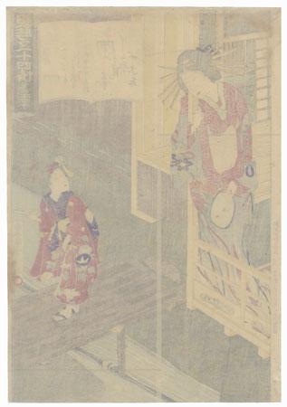 Makibashira, Chapter 31 by Kunichika (1835 - 1900)