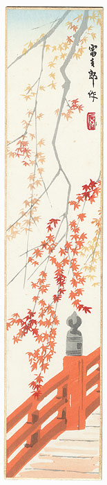 November: Maple Trees at Takao by Tokuriki Tomikichiro (1902 - 1999)