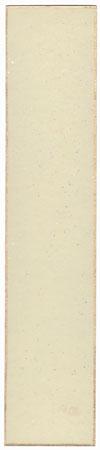 April: Gion by Tokuriki Tomikichiro (1902 - 1999)