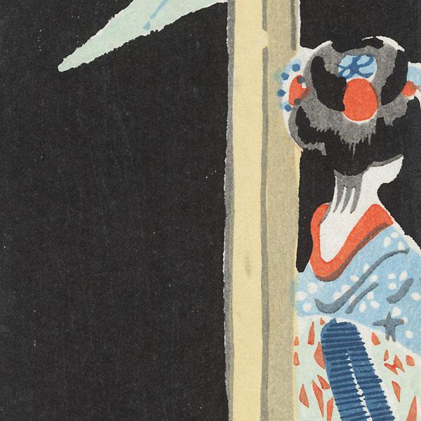 August: Daimonji by Tokuriki Tomikichiro (1902 - 1999)
