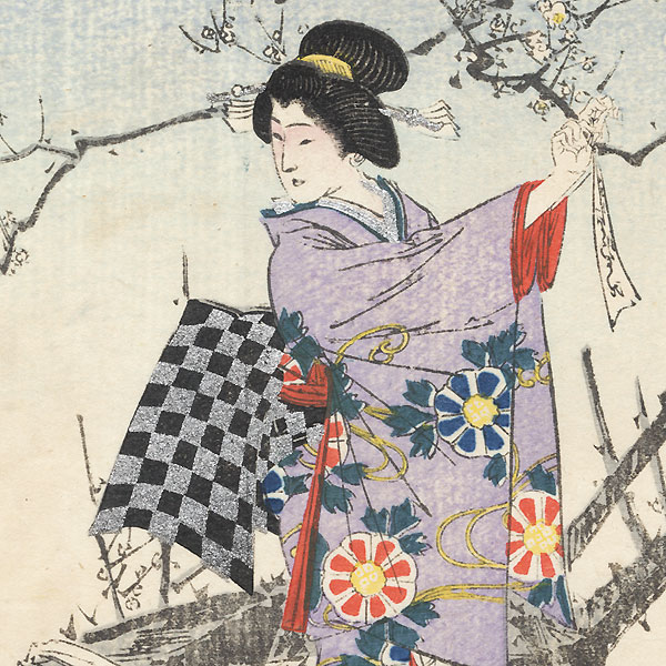 Beauty Tying a Poem Slip to a Cherry Tree Kuchi-e Print by Meiji era artist (unsigned)