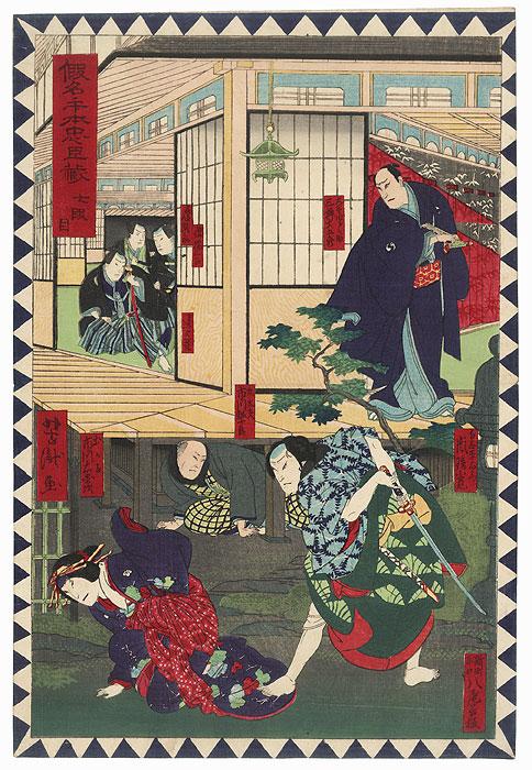 The 47 Ronin, Act 7: The Ichiriki Teahouse by Yoshitaki (1841 - 1899)