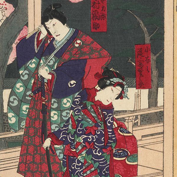The 47 Ronin, Act 2: Wakasanosuke's Mansion: The Pine-cutting Scene by Yoshitaki (1841 - 1899)