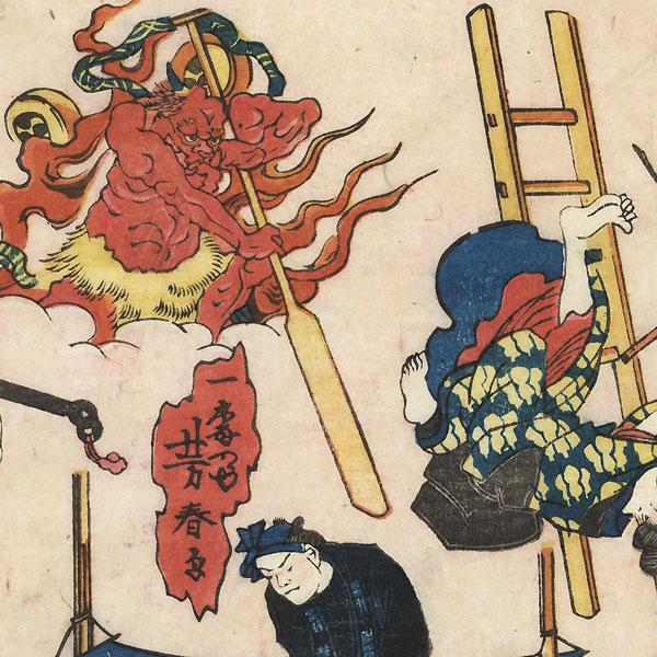 Kiyomoto's Outside Themes by Yoshiharu (1828 - 1888)