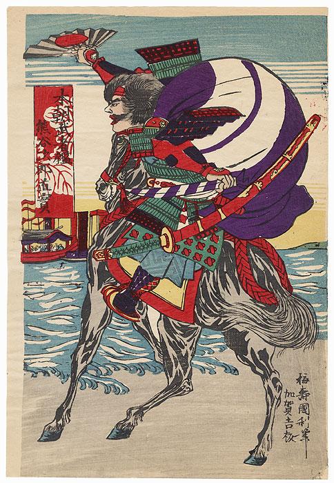 Kumagai Naozane on Horseback by Kunitoshi (1847 - 1899)