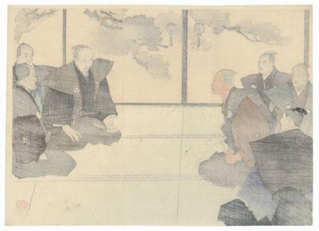 Gathering of Samurai Kuchi-e Print by Meiji era artist (not read)