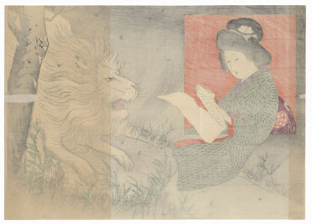 Beauty Reading and Lion Kuchi-e by Meiji era artist (unsigned)