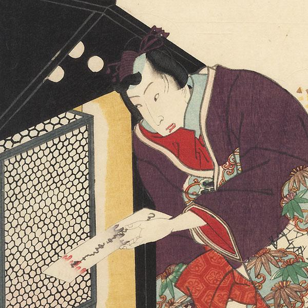 Momiji no ga, Chapter 7, 1858 by Toyokuni III/Kunisada (1786 - 1864)