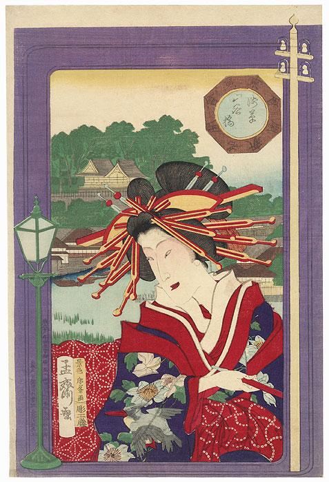 Modern Courtesan, 1879 by Yoshitora (active circa 1840 - 1880)