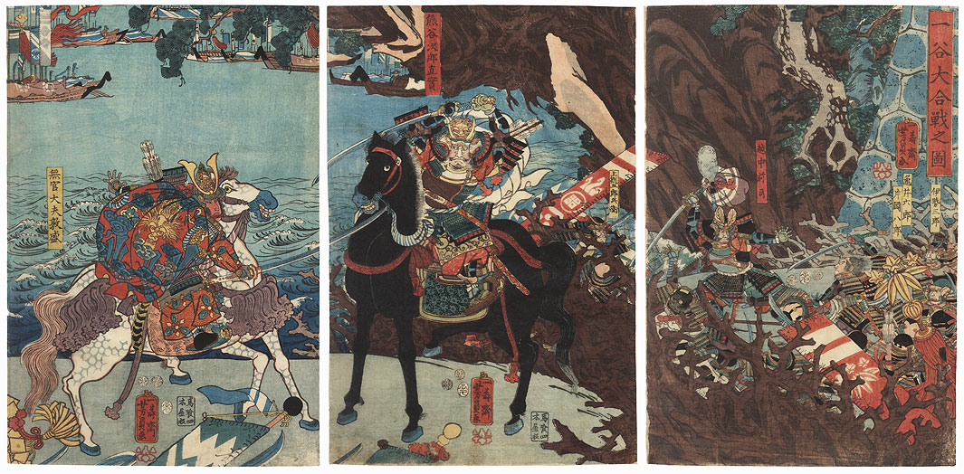 The Great Battle of Ichi-no-Tani, 1852 by Yoshikazu (active circa 1850 - 1870)