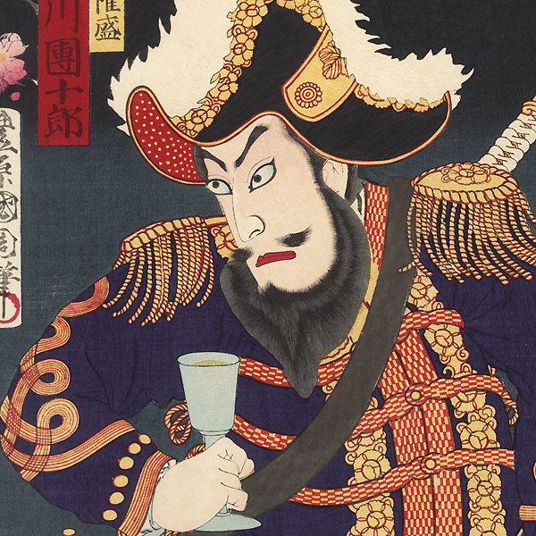 Rebel Leader Saigo Takamori, 1878 by Kunichika (1835 - 1900)